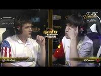 中美擂台赛正赛第一轮 第2场 Firebat VS iGComm