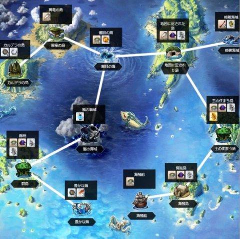 《FGO》地图 第三章:封锁终局四海