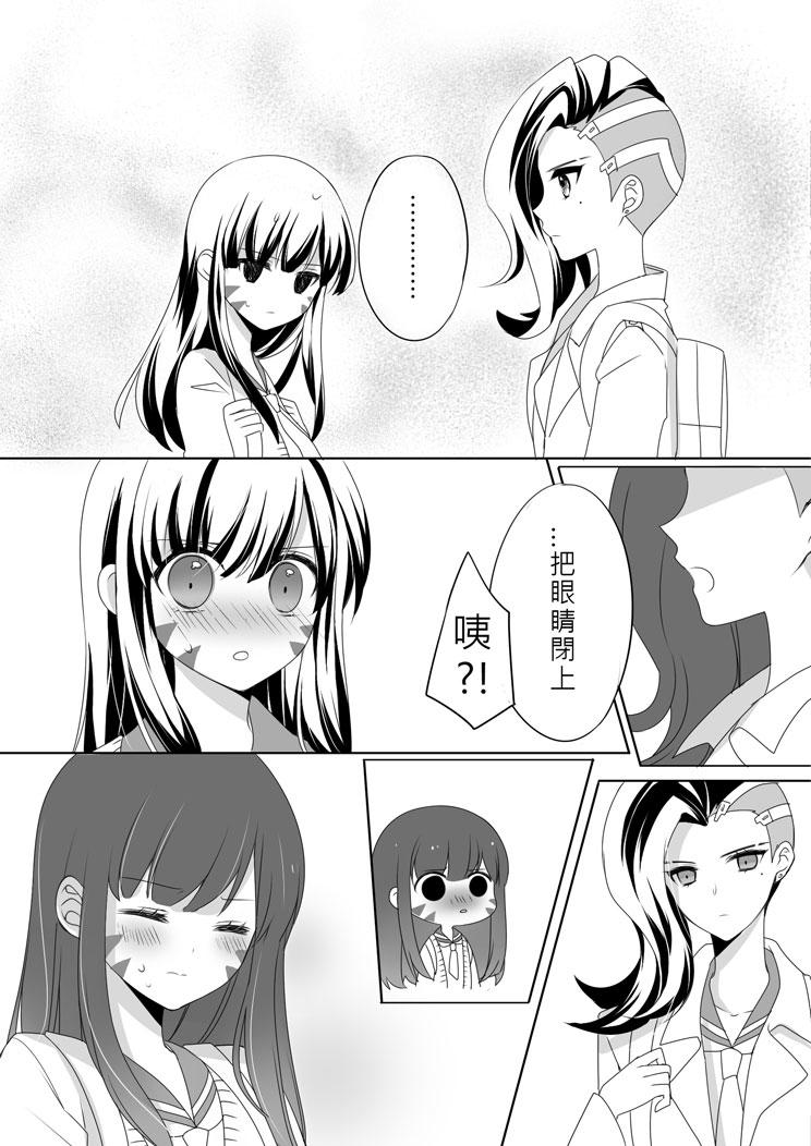 ア薫 5.jpg