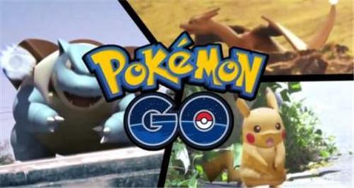 Pokemon go精灵宝可梦GO捕捉技巧 怎么提高捕捉成功率