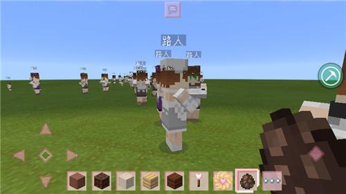我的世界手机版怎么给村民命名 给村民取名字