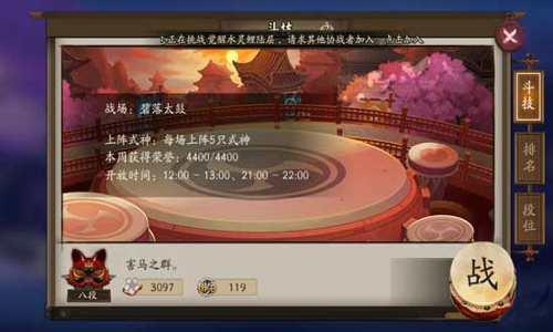 阴阳师反击流阵容推荐 贫民玩家冲击前10
