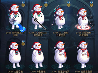 圣诞节过了没买时装?全职业2015圣诞时装补丁