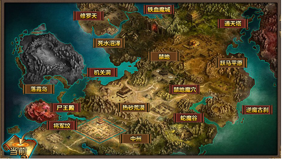 主城地图任务发布日常玩家聚集地 主城地图目前开放了5个,分别是落霞岛(新手村)、中州、热砂荒漠、禁地(40级开启)、死水沼泽(45级开启),这些地图链接相应等级的野外地图,同时也是当前等级的任务发布地。