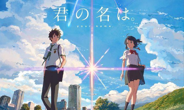 日本人讨论:《宝可梦GO》《君名》今年还能火下去吗?