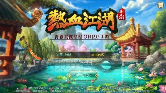 http://www.youxixj.com/duanyouredian/225273.html