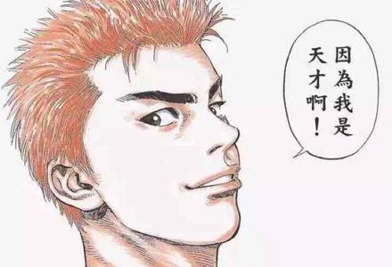 主编说丨是铡刀还是保障?日本漫画出版名词漫谈之腰斩