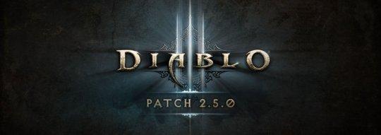 暗黑3美服更新2.5补丁 版本更新内容一览