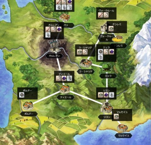 《FGO》地图 第一章:邪龙百年战争