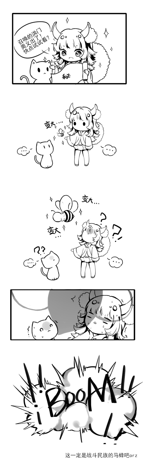 马蜂.jpg