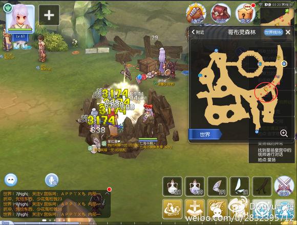 仙境ro传说nga_仙境ro传说猎人加点_仙境传说ro手游