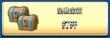 17173皇室战争