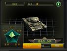 坦克信息截图
