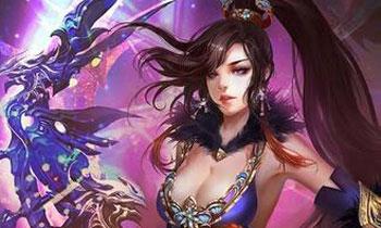 新游尝鲜坊:《蜀侠传》不删档评测
