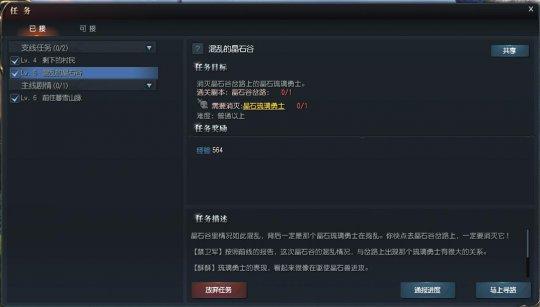 493_101103_3dea5_lit.jpg