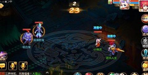 梦幻西游手游孩子可以学多少技能 孩子战斗属性 -梦幻西游手游手游 图片