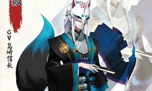 阴阳师冷门式神开发 感受被妖狐支配的恐惧吧
