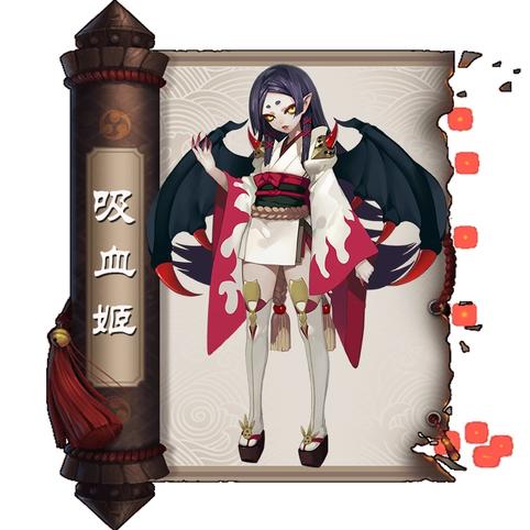 阴阳师童男复古反击流 斗技3200分阵容详解