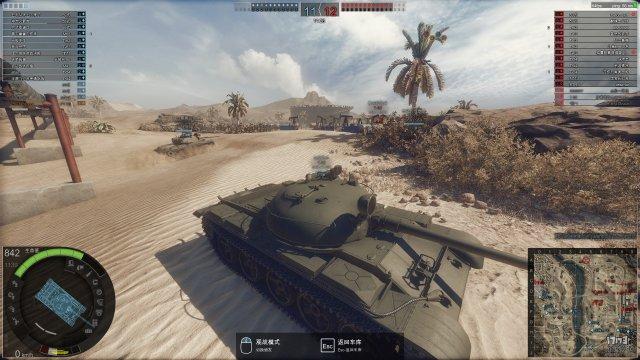 cc0315装甲战争12.jpg