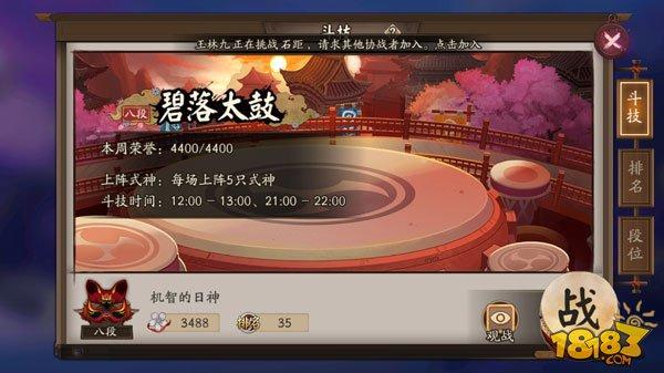 阴阳师斗技克制强控雨女流式神阵容推荐