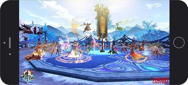 图片: 图9:《诛仙手游》全新帮派战热血PK谁与争锋.jpg