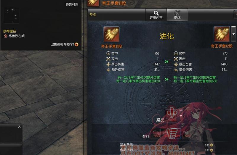 图片23_副本.png