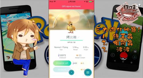 Pokemon GO精灵宝可梦GO宝贝球练等法 增加经验法