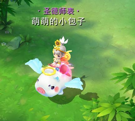 《梦幻西游无双2》最萌坐骑飞天猪猪闪亮登场