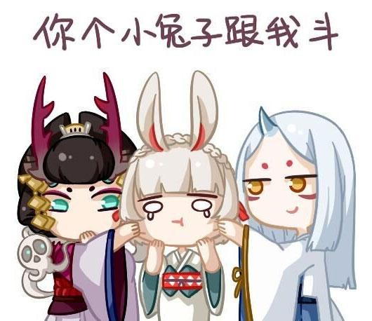 阴阳师主流辅助式神在协同斗技的解析