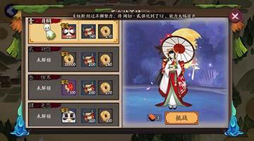 阴阳师3月21日体验服更新内容:五星麒麟和雨女副本