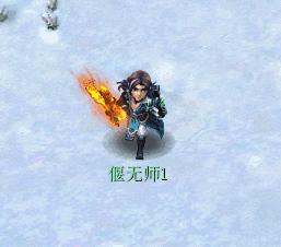 青春盛宴 《梦幻西游》全新资料片1月3日推出