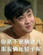 大J神:坑爹家长给孩子起名王者荣耀,这要是喜欢玩吃鸡……