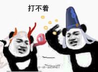 阴阳师表情包 搞笑表情包