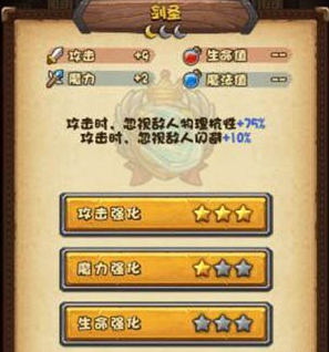 QQ图片20170125153924.png