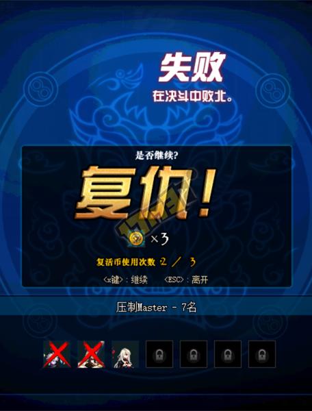 %T{O$BOE%REKV$301`C6L42_看图王.png