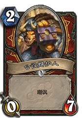 加基森龍虎斗版本已公布卡牌匯總(132/132)