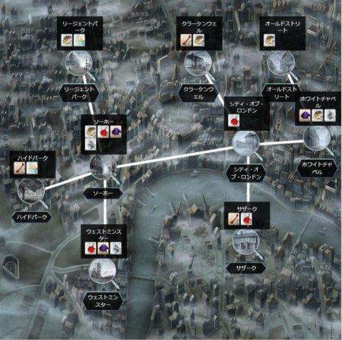 《FGO》地图 第四章:死界魔雾都市伦敦