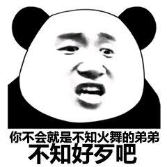 大J神:最近吃鸡很火 连郭敬明都来蹭了一波热度