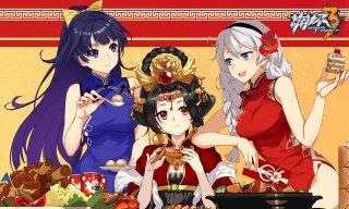 崩坏3新春壁纸 女武神们的年夜饭