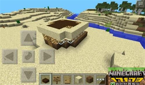 我的世界怎么建房子 简易房子制作教程