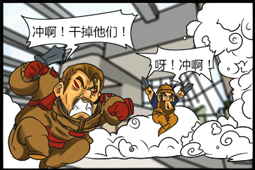 CF搞笑漫画之如何让你激发斗志呢