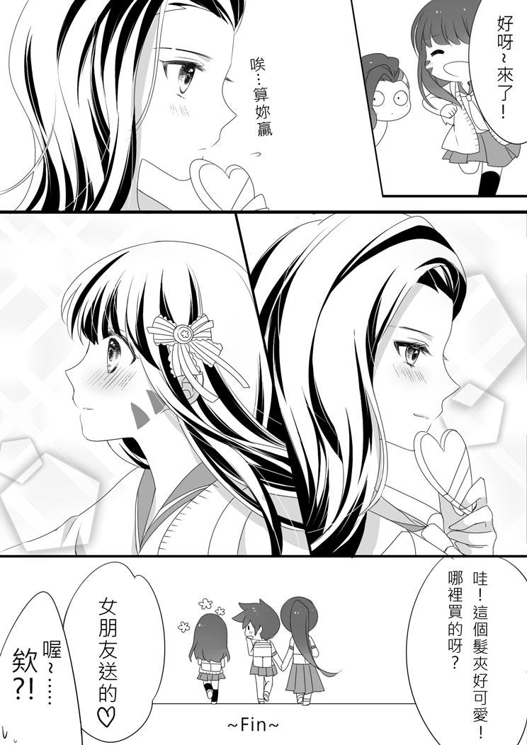 ア薫 12.jpg