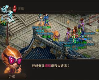 少女玩家谭松韵助阵 问道手游9月内容盘点