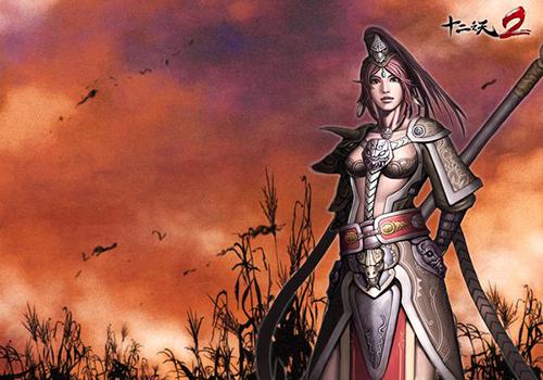 神剑头像背景素材