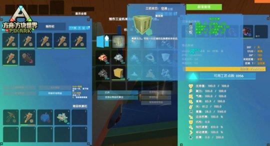 <strong>《方舟方块世界中文版》游戏优势</strong>