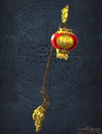 剑灵力士幻化_全职业最新活动幻化武器一览_17173剑灵