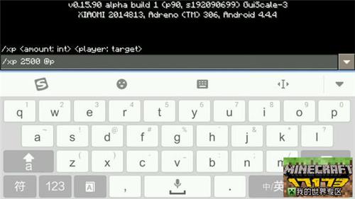 我的世界0.16.0指令介绍 手机版0.16.0指令汇总