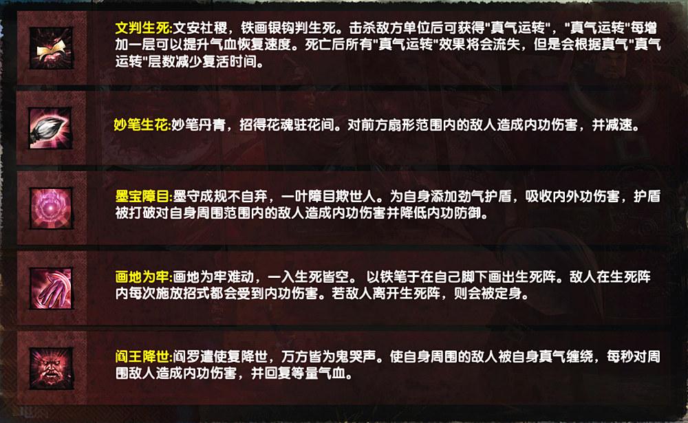 图2(封清博主要招式).jpg