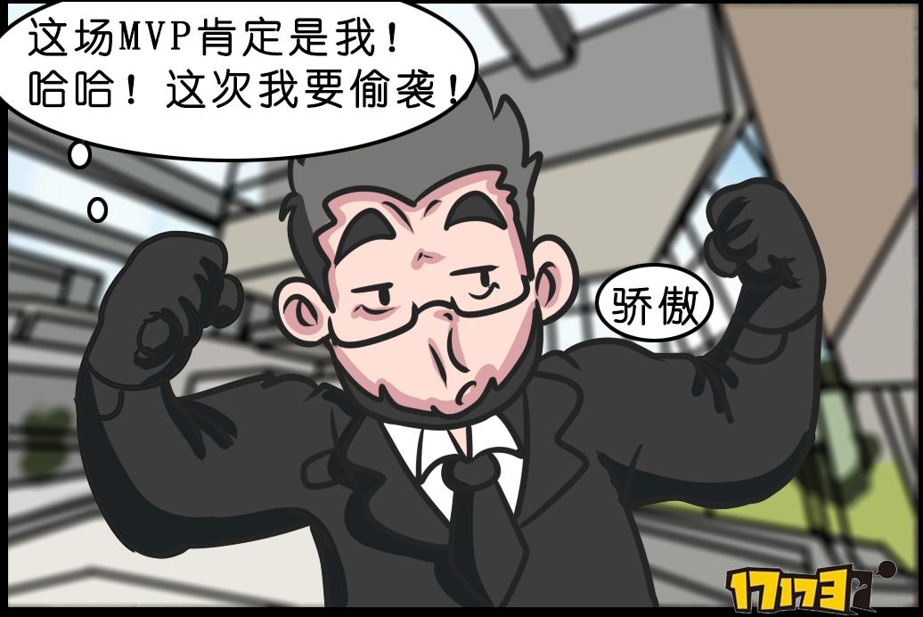 CF搞笑漫画之刀锋小公举尴尬奇遇记