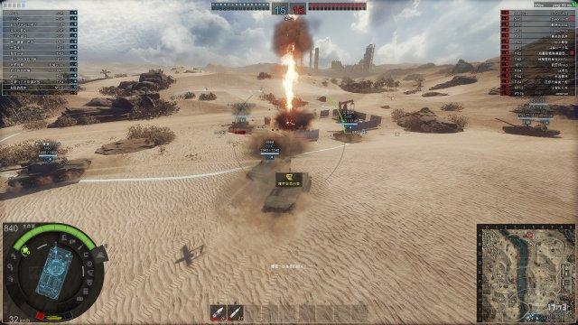 cc0315装甲战争11.jpg